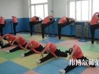 湛江2020年幼师学校多少钱