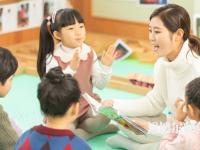 湛江2020年幼师学校就业前景怎么样