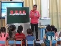 温州2020年初中生能上幼师学校吗