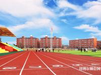 邵阳2020年幼师学校好还是大专好