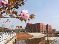邵阳2020年就业最好的幼师学校