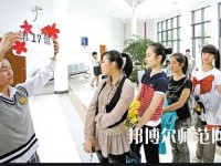 温州2020年400分能上幼师学校吗