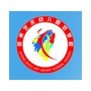 郑州艺术幼儿师范学校