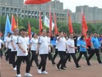 郑州艺术幼儿师范学校2020年招生计划