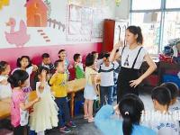 温州2020年初中生可以去什么幼师学校