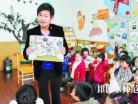 温州2020年初中生可以去的幼师学校