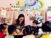 温州2020年初中生可以读的幼师学校