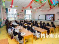 温州2020年初中生不去幼师学校怎么办