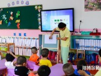 温州2020年初中生报什么幼师学校好