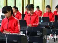 惠州2021年现在幼师学校学什么专业好