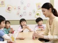 惠州2021年有哪些幼师学校