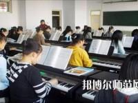 徐州2021年哪所幼师学校最好就业