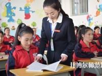 徐州2021年职高和幼师学校哪个好