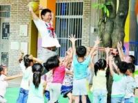 唐山2021年男生读什么幼师学校