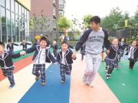 保定2021年中专学幼师学校有前途吗