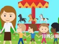 白银2021年适合女生的幼师学校专业