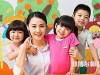 惠州2021年可以读幼师学校的大专学校