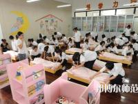 白银2021年女生读幼师学校有前途吗