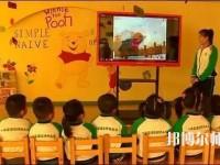六盘水2021年幼师学校算什么学历