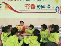 六盘水2021年幼师学校是什么意思