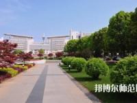 南京师范大学怎么样、好不好
