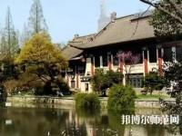 南京师范大学2021年有哪些专业