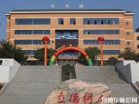 郴州2021年有什么好的幼师学校