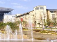 贵州师范大学2021年学费、收费多少