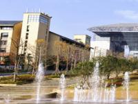 贵州师范大学2021年报名条件、招生要求、招生对象