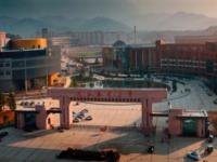九江职业师范大学2021年招生计划