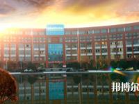 九江职业师范大学2021年学费、收费多少