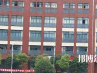 九江职业师范大学是几专