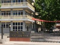 河南师范大学新联学院2021年学费、收费多少