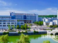 襄阳职业技术师范学院2021年招生代码