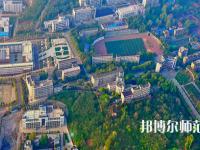 襄阳职业技术师范学院2021年报名条件、招生要求、招生对象