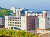 襄阳职业技术师范学院2021年有哪些专业