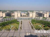晋中师范高等专科学校2021年招生代码