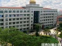 福建幼儿师范高等专科学校2021年报名条件、招生要求、招生对象