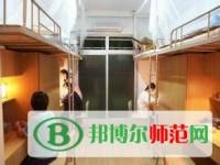 福建幼儿师范高等专科学校2021年宿舍条件