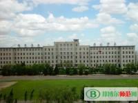 锦州师范高等专科学校2021年招生办联系电话