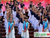 贵阳振华艺术师范职校2021年招生办联系电话