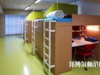 朝阳师范高等专科学校2021宿舍条件