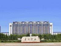铁岭师范高等专科学校2021年招生简章