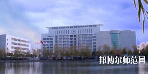 仙桃师范职业学院2021年报名条件、招生要求、招生对象