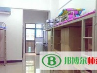鹤岗师范高等专科学校2021年宿舍条件