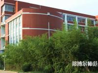 青岛职业技术师范学院2021年有哪些专业