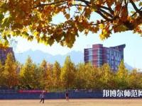 青岛职业技术师范学院2021年招生办联系电话