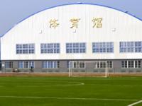 广西大学行健文理师范学院2021年招生计划