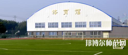 广西大学行健文理师范学院2021年报名条件、招生要求、招生对象