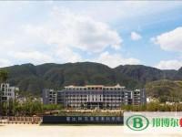 丽江师范高等专科学校2021年招生办联系电话
